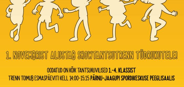 showtants
